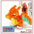 Weagle mini block toys - cartoon & animal - Fire Dragon 噴火龍
