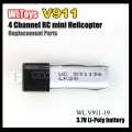 V911 rc helicopter parts - 2013 New design battery