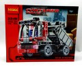 Decool Block Toy, Vehicle series, Container Truck