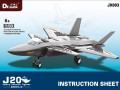 Block Toys - J20 Heavy Stealth Air Figther