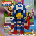 BALODY Serial Block Toy, Cartoon Series,, Captain America 503pcs