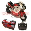 High Speed 1 : 8 mini Remote control racing Motorcycle