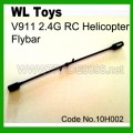 V911 rc helicopter parts - Replacement Flybar