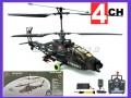 4 Channel Apache FeralBeast AH64 Military RC Helicopter