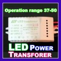Copy of LED Power Supply TRANSFORMER for 37 to 50 nos. bulbs