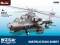 Block Toys - WZ 10 Gunship Battle Copter